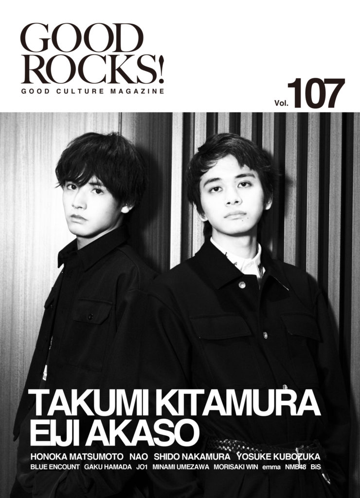 GOOD ROCKS! Vol.107