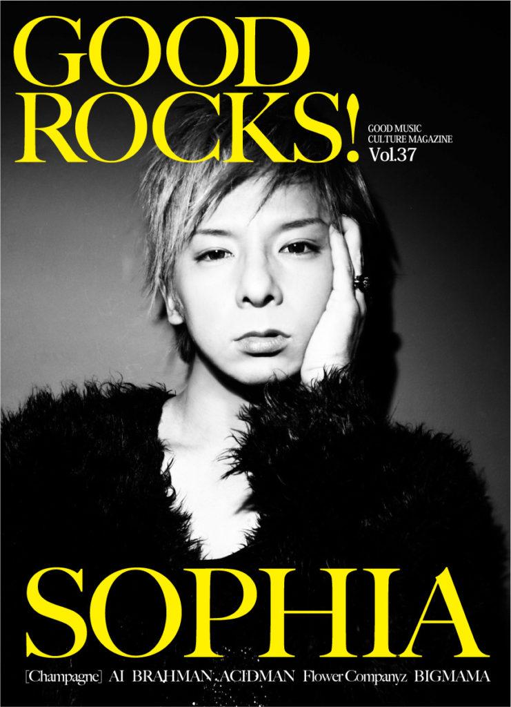 GOOD ROCKS! Vol.37