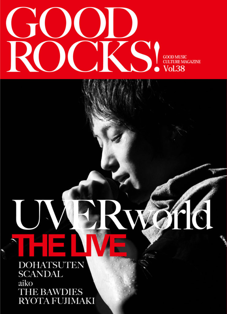 GOOD ROCKS! Vol.38