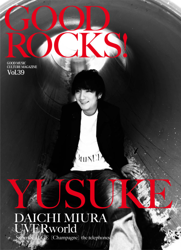 GOOD ROCKS! Vol.39