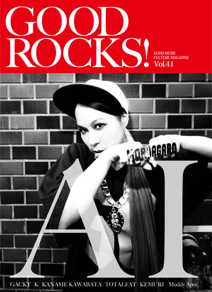 GOOD ROCKS! Vol.41