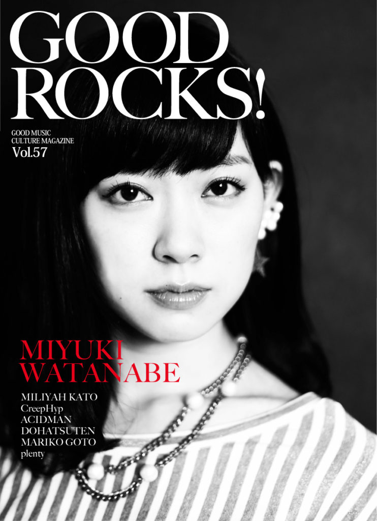 GOOD ROCKS! Vol.57
