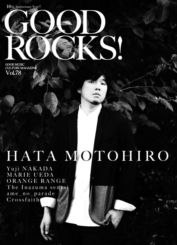 GOOD ROCKS! Vol.78