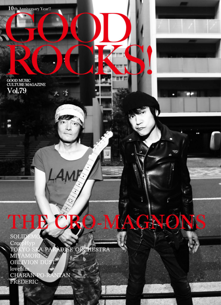 GOOD ROCKS! Vol.79