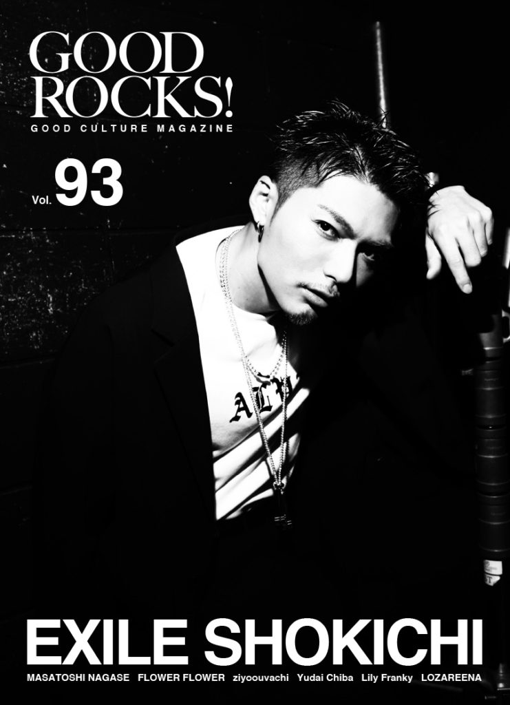GOOD ROCKS! Vol.93
