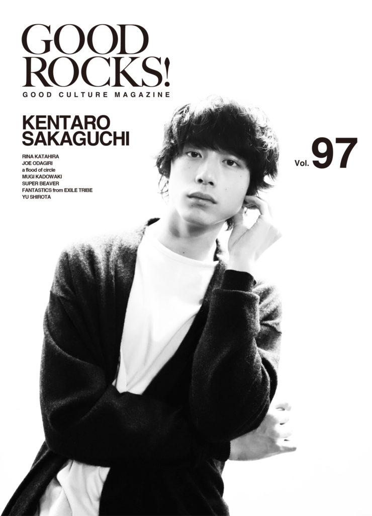 GOOD ROCKS! Vol.97