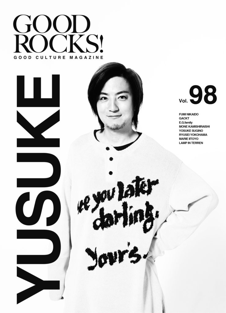 GOOD ROCKS! Vol.98