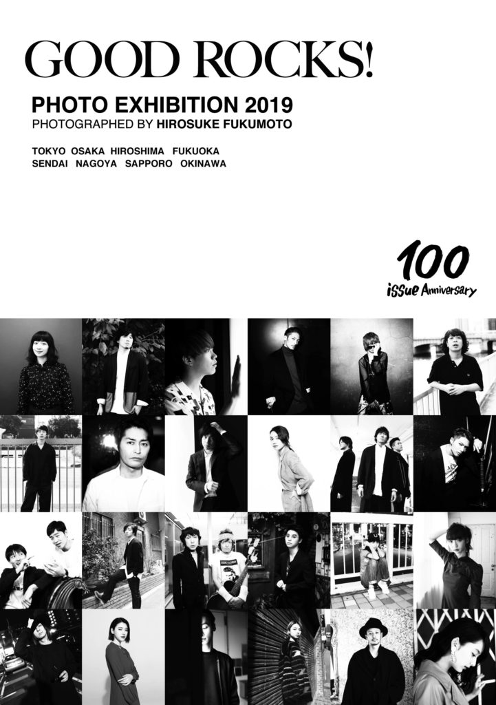 GOOD ROCKS! PHOTO EXHIBITION 2019 PHOTOGRAPHED BY HIROSUKE FUKUMOTO