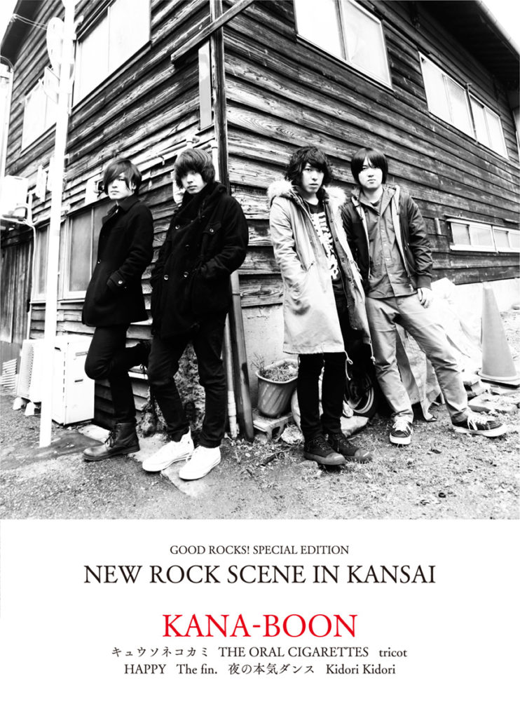 NEW ROCK SCENE IN KANSAI