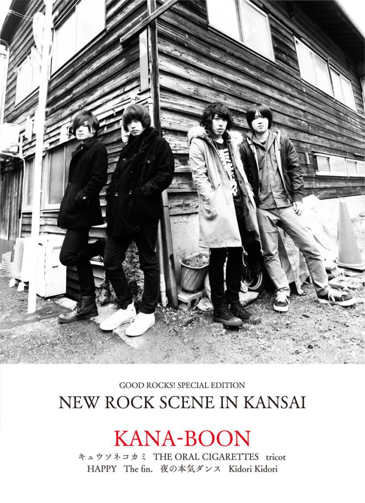 NEW ROCK SCENE IN KANSAI