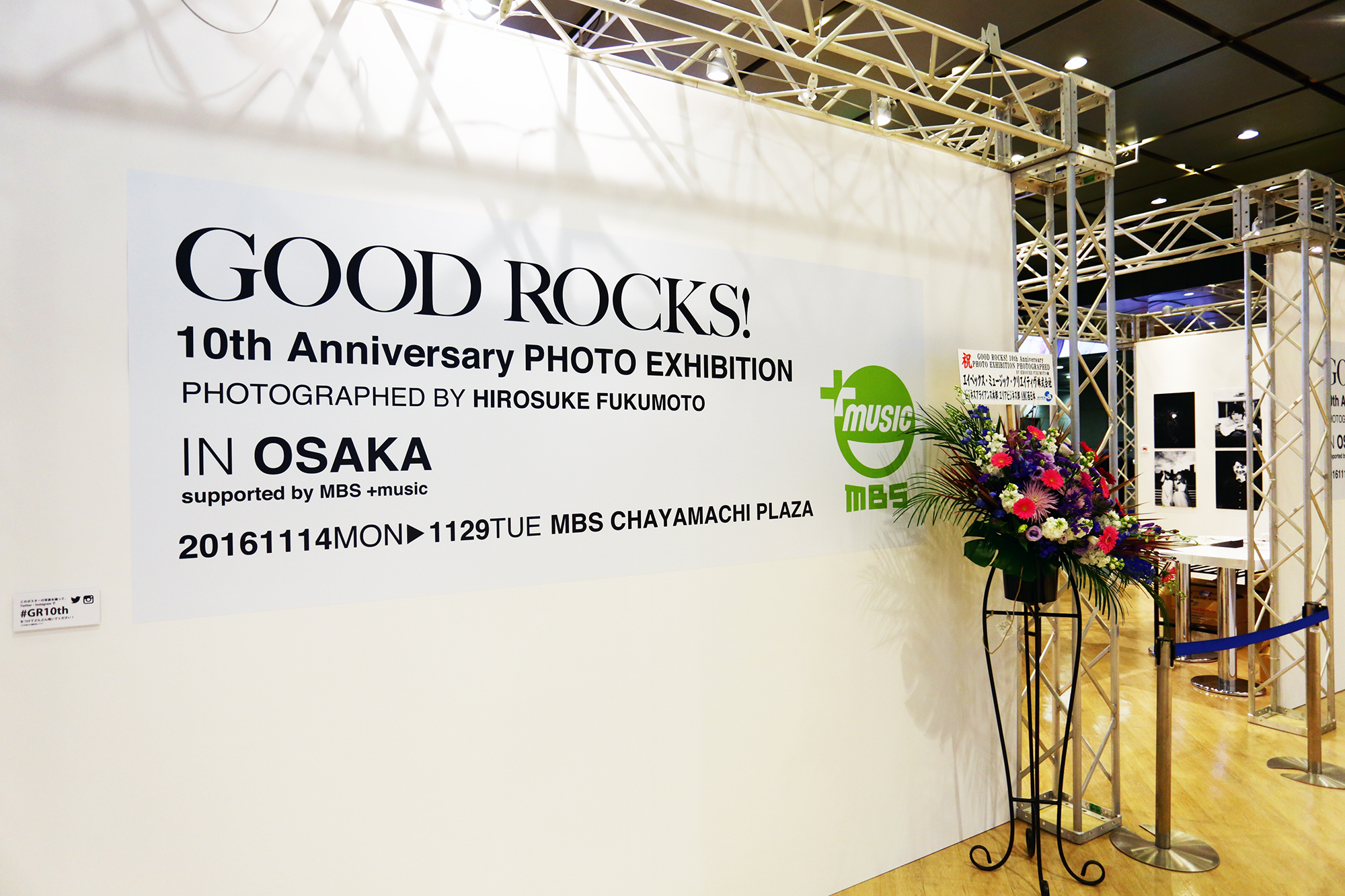 【大阪】GOOD ROCKS! 10th Anniversary PHOTO EXHIBITION PHOTOGRAPHED BY HIROSUKE FUKUMOTO