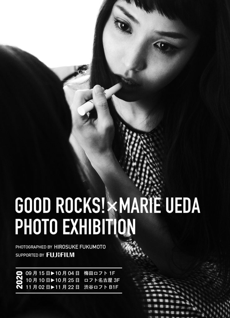 GOOD ROCKS!×MARIE UEDA PHOTO EXHIBITION PHOTOGRAPHED BY HIROSUKE FUKUMOTO  SUPPORTED BY FUJIFILM